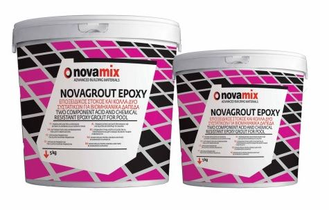 ΑΡΜΟΣΤΟΚΟΣ NOVAGROUT EPOXY 2-15mm 4,55kg